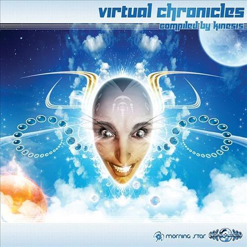 Echo System               Original Mix