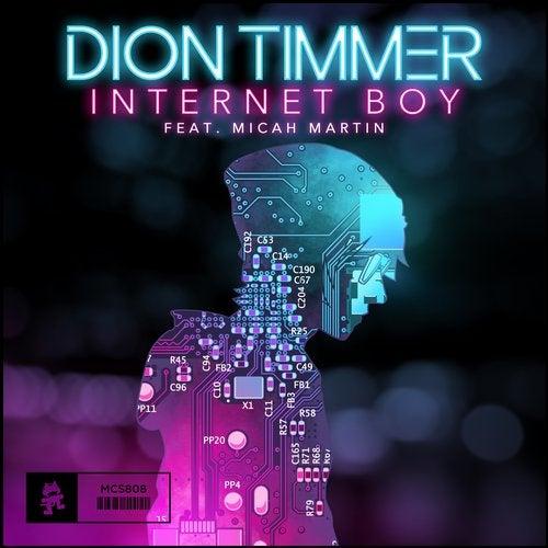Internet Boy feat. Micah Martin