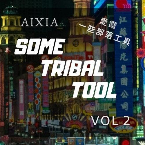 Tribal Tool02_120