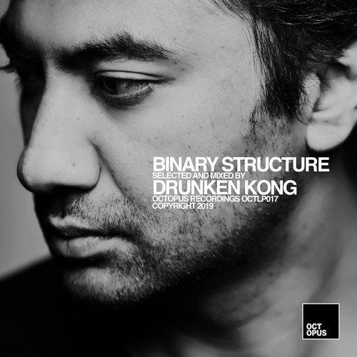 Binary Structure