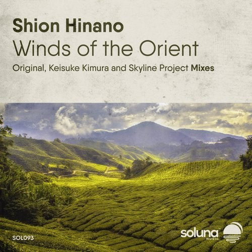 Winds of the Orient