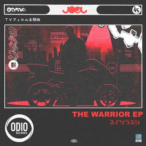 The Warrior EP