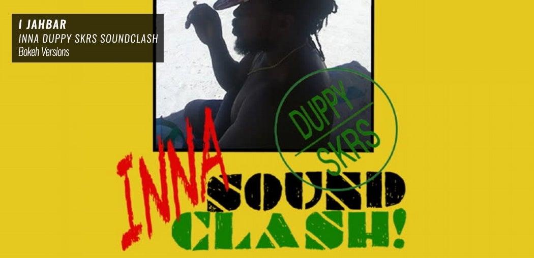 Reggae / Dancehall / Dub Featured :: Beatport