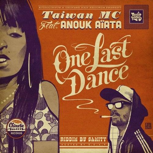One Last Dub feat. Anouk Aiata