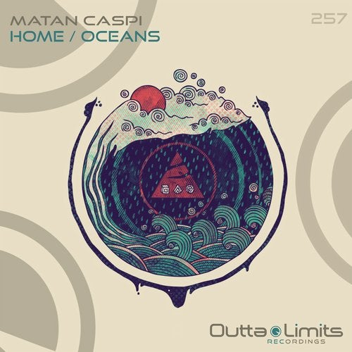 Home / Oceans EP