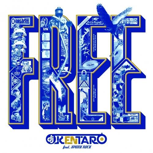 Spank rock free