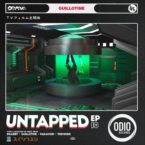 Untapped Vol. 10: Presented by Guillotine