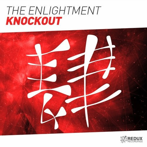 Knockout (Extended Mix)