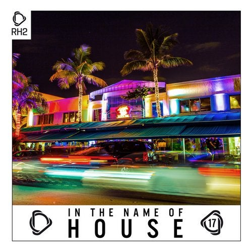In The Name Of House Vol. 17