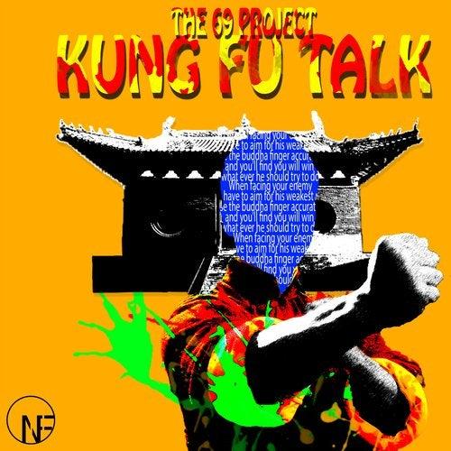 Kung Fu Talk