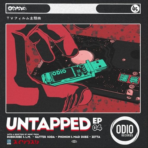 Untapped Vol. 4