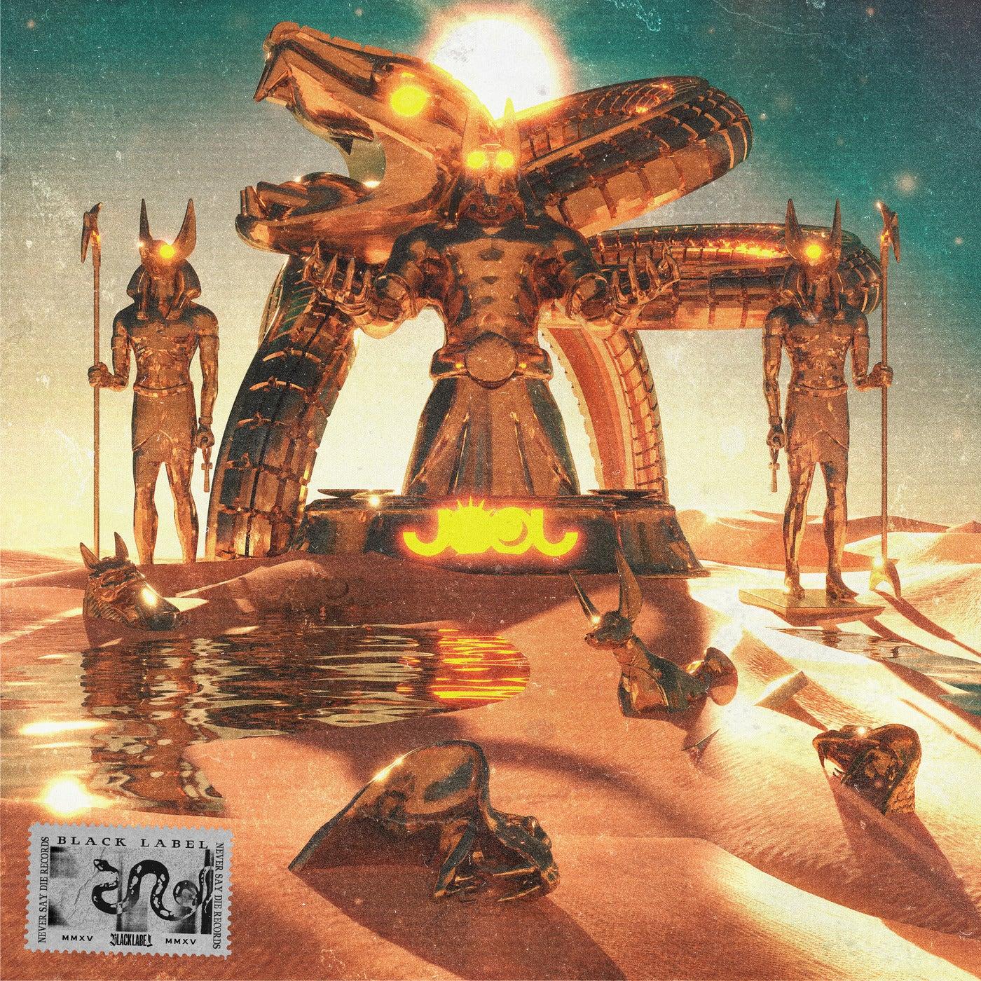 Desert Power EP