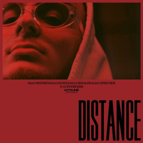 DISTANCE (feat. Alyss)