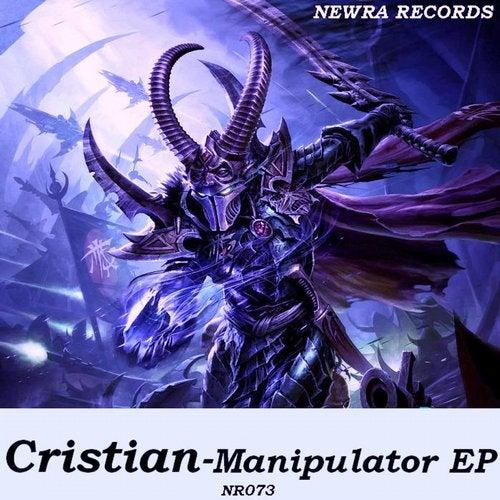 Manipulator EP