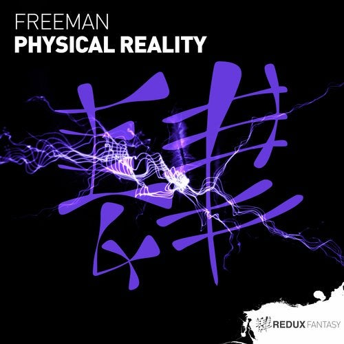 Freeman - Physical Reality (Extended Mix) [2020]