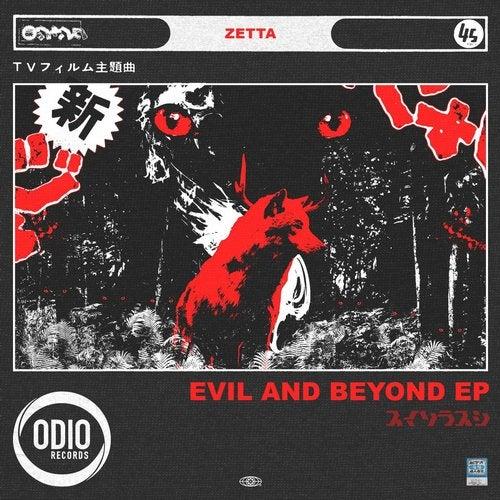 Evil and Beyond EP