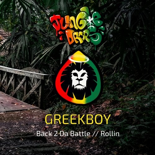 Greekboy - Jungle Drops 23 [LJD23]