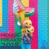 Space Disco 2017 (Bronx Cheer Rework)