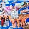 Collage (Till Von Sein Remix)