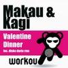 Valentine Dinner (Original Mix)