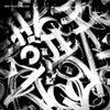 Acthung (T78 Remix)