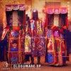 Olodumare (Stereo MC's Remix)