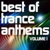 Silent Heart feat. Lina Rafn (Wippenberg Remix)