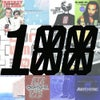 Understanding (feat. Funkysize) (Original Mix)