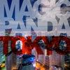 Distant Places (Max Cooper Remix) (Original Mix)