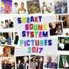 Pictures 2017 (Dom Dolla Remix)