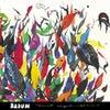 Keet (Badun Remix)