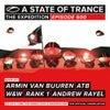 Viola (Armin van Buuren Remix)
