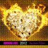 U R (Original Mix)