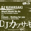 Where Would We Be feat. Paul Randolph & Makoto (Club Mix)