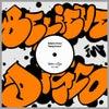 Swing & Jazz (Original Mix)