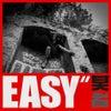 Easy (Original Mix)