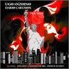 New York (Arsène B Remix)
