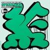 Spinnhead (Original Mix)