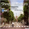 Sapporo (Claes Rosen Remix)