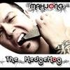 The HedgeHog (Radio Cut)