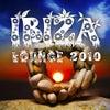 Emule (Sun & Soul Shades Mix)