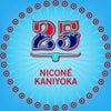 Kaniyoka (Original Mix)