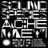 Ogun Meyi Meyi (IG Culture Remix)