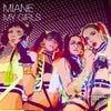My Girls (Original Mix)