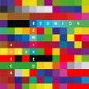 Spinning Around feat. Pete Josef (Chopstick & Johnjon Remix)