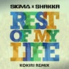 Rest Of My Life (Kokiri Extended Mix)