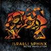 Vanish (Israeli Sphinx Remix)