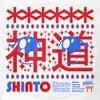 Kimono (Biesmans Remix) (Original Mix)