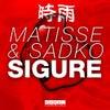 Sigure (Original Mix)