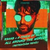 All Around The World (La La La) (RetroVision Remix)